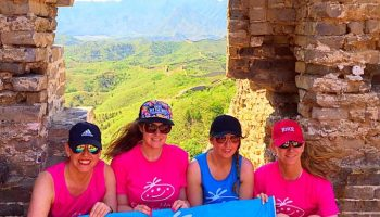Great Wall of China Trek - Claire House Events
